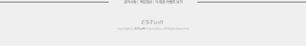 Copyrights (C) ESTsoft Corporation. All Right Reserved.