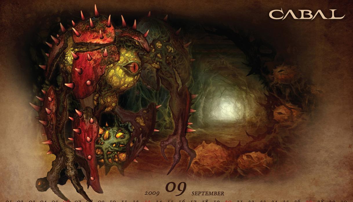 2009년 9월자 바탕화면